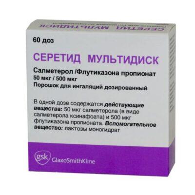 Seretid Multidisk 50g / 500g 60 doses for inhalation of metered powder