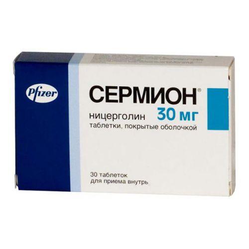 Sermion 30 mg (30 coated tablets)