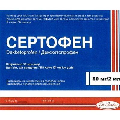 Sertofen 50 mg / 2 ml injection 5's
