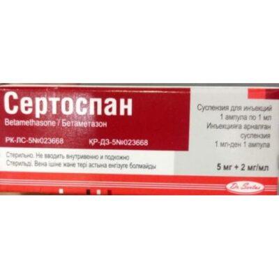 Sertospan 5 mg + 2 mg / ml suspension for injection 1's