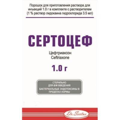 Sertotsef 1's 1g powder for solution