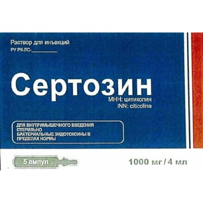 Sertozin 1000 mg / 4 ml 5's solution for injection in ampoules