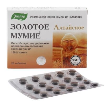 Shilajit Altai refined 200 mg (20 tablets)