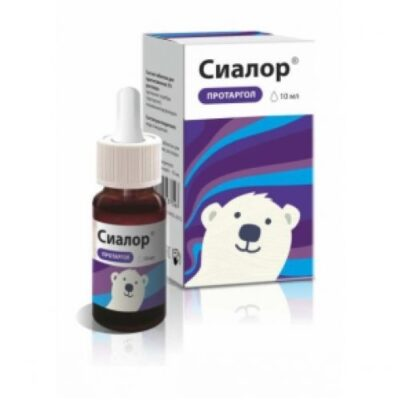 Sialor Protargolum 2% 10 ml Nasal Drops
