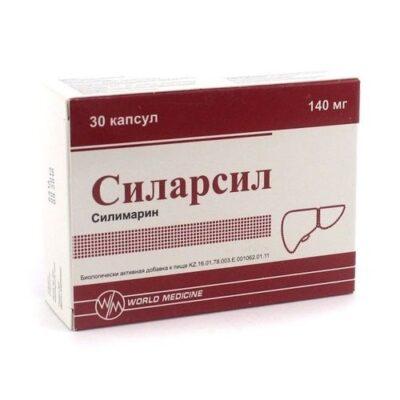 Silarsil 140 mg (30 capsules) shining.