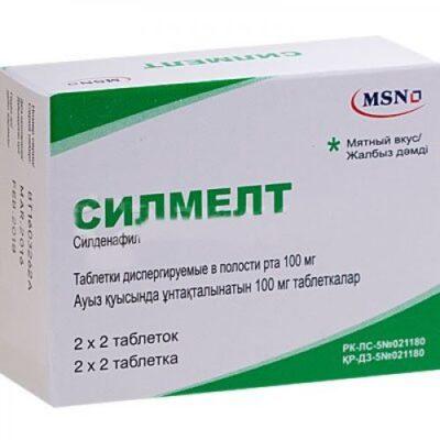 Silmelt 4's dispersing 100 mg tablets
