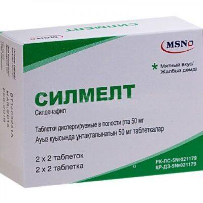Silmelt 4's dispersing 50 mg tablets