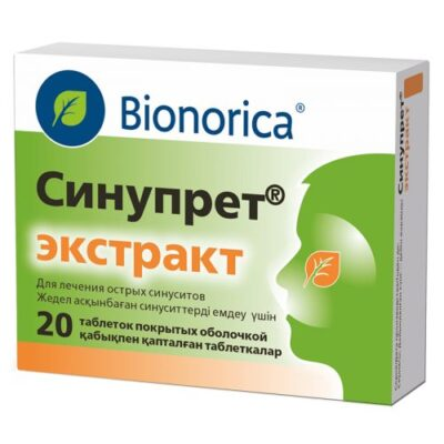 Sinupret extract (20 coated tablets)