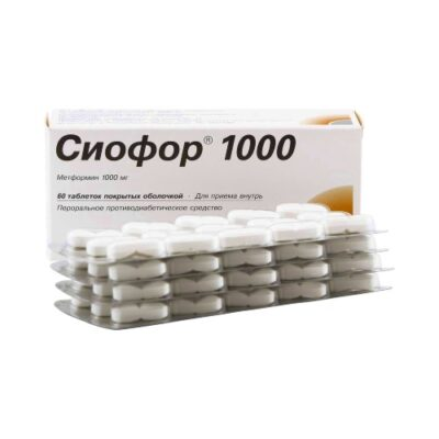 Siofor® (Metformin) 1000 mg (60 coated tablets)