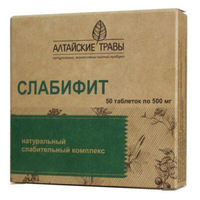 Slabifit 500 mg 50s