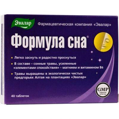 Sleep Formula 40s 500 mg coated tablets