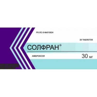 Solfran 30 mg (20 tablets)
