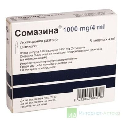 Somazina 1000 mg / 4 ml 5's solution for injection in ampoules