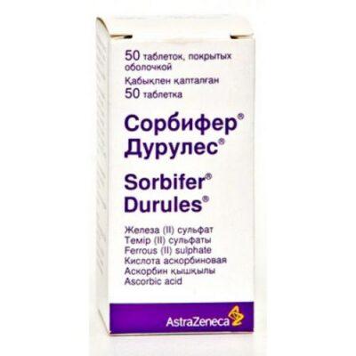 Sorbifer Durules (50 coated tablets)