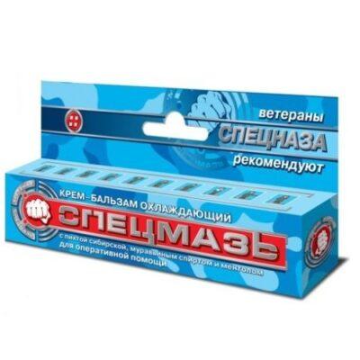 Spetsmaz 44 ml cream balm cooling