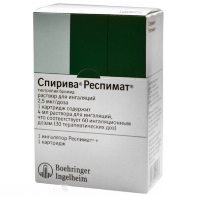 Spiriva Respimat 2.5 ug / ml 4 1's inhalation solution for inhalation into the inhaler together with