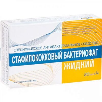Staphylococcal bacteriophage liquid 4's 20 ml liq. for oral administration