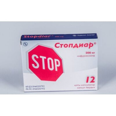 Stopdiar 12s 200 mg capsules firm.
