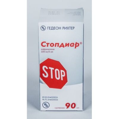 Stopdiar 220 mg / 5 ml 90 ml of oral suspension