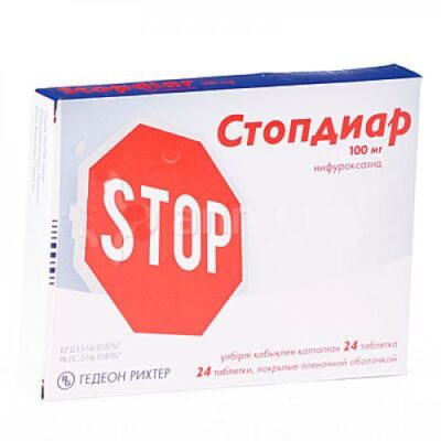 Stopdiar 24's 100 mg film-coated tablets