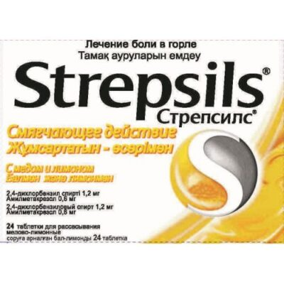 Strepsils with honey and lemon candies 24's