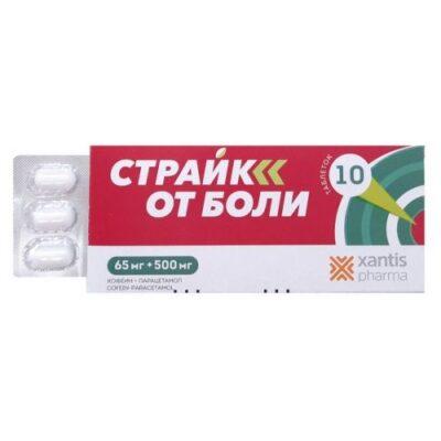 Strike pain 65 mg + 500 mg (10 tablets)