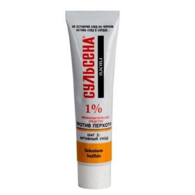 Sulsena 40 ml shampoo paste antidandruff