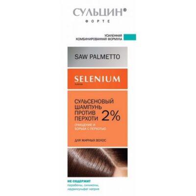 Sultsin Forte 2% 150 ml antidandruff shampoo sulsenovogo for greasy hair