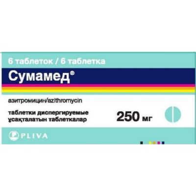Sumamed® 250 mg (6 dispersible tablets)