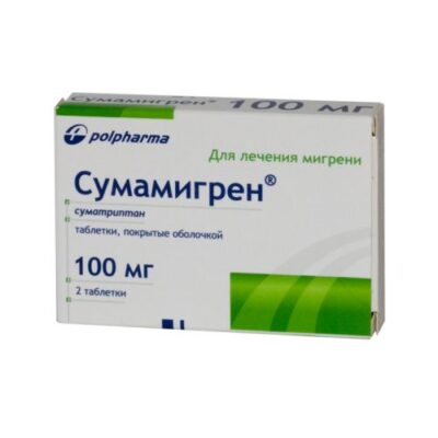 Sumamigren 2's 100 mg coated tablets