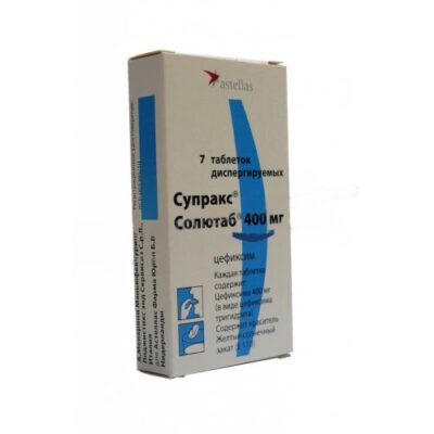 Supraks Soljutab 7's dispersing 400 mg tablets