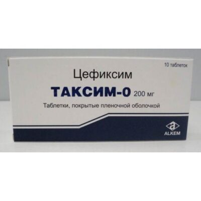 TAXI 10s About 200 mg coated tablets