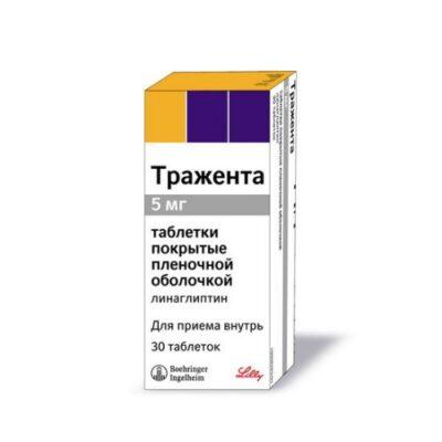 TRADJENTA® (Linagliptin) 5 mg (30 film-coated tablets)