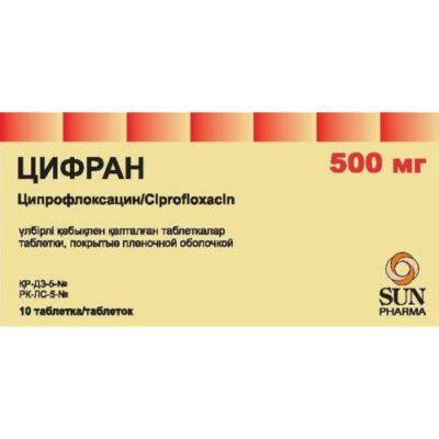 TSifran 10s 500 mg coated tablets