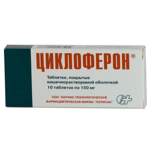 TSikloferon 10s 150 mg coated tablets