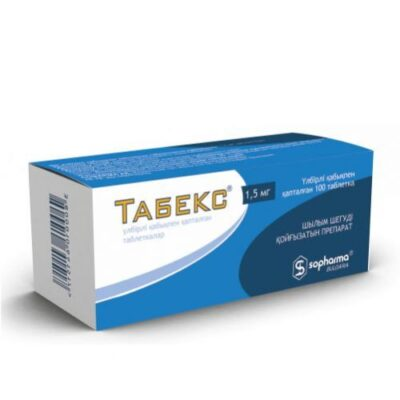Tabex 100s 1.5 mg coated tablets