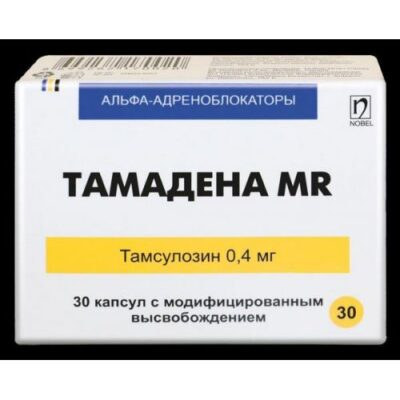 Tamada MR 0