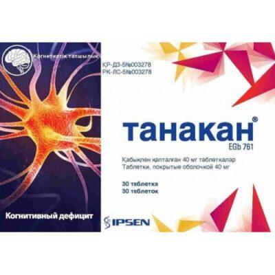 Tanakan 40 mg (30 coated tablets)