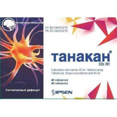 Tanakan 40 mg (90 coated tablets)