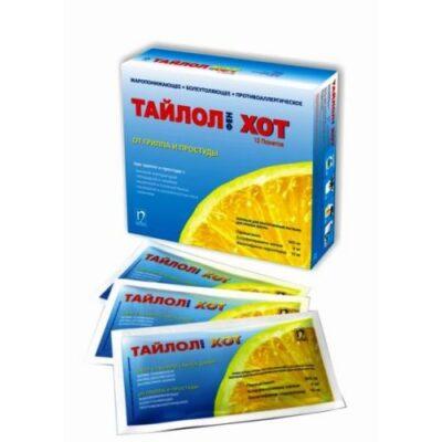 Taylolfen although 12s powder for oral solution