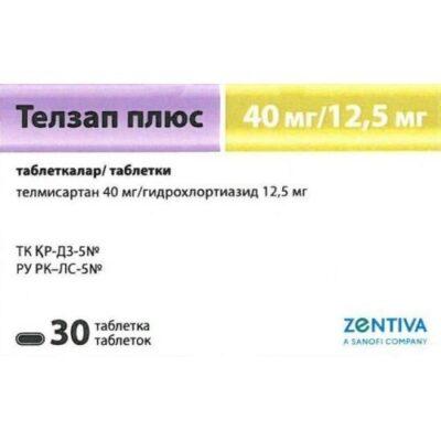 Telzap Plus 40 mg / 12.5 mg (30 tablets)