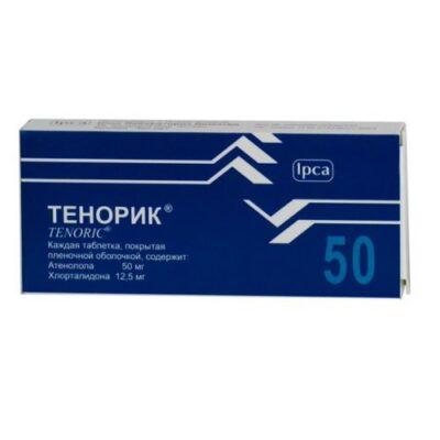 Tenorik 50 mg (28 tablets)