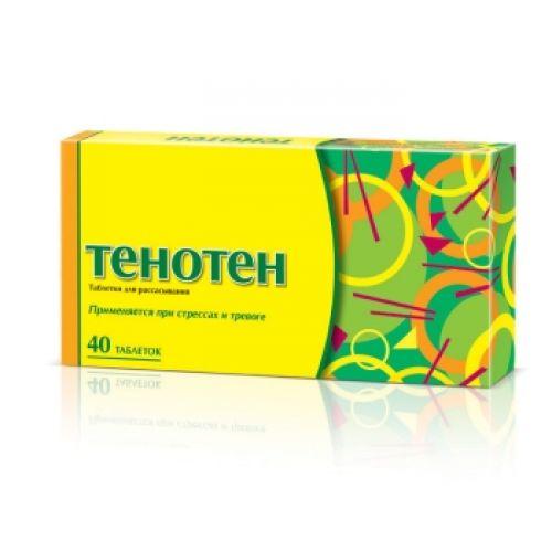 Tenoten-40-tablets-homeopathic_rxeli-2