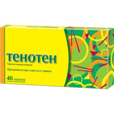 Tenoten (40 tablets) (homeopathic)