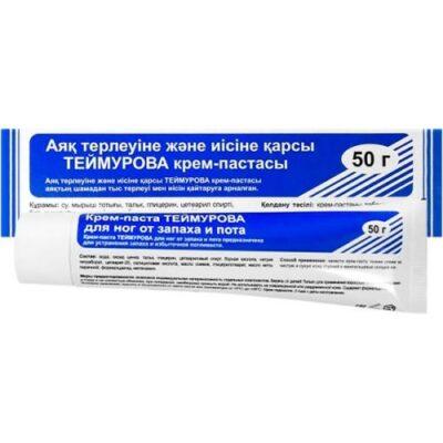 Teymurova 50g of paste in a tube