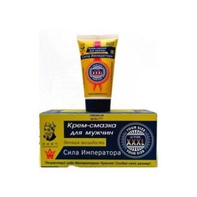 The power of the Emperor Super XXXL 50 ml cream lubricant for men