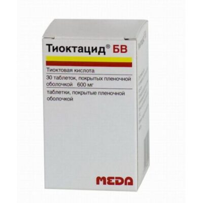 Thioctacid 600 BV (Thioctic Acid) 600 mg (30 coated tablets)