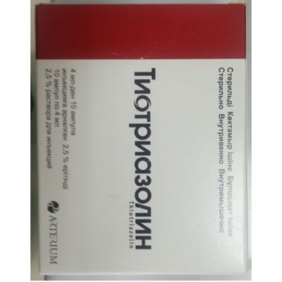 Thiotriazoline 2.5% / 4 ml 10s solution for intramuscular and intravenous administration