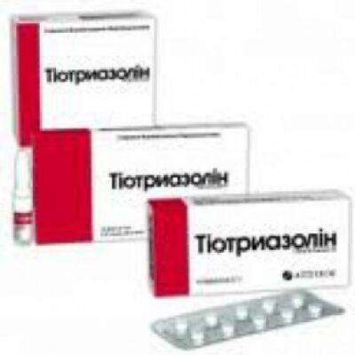 Thiotriazoline 200 mg (90 tablets)