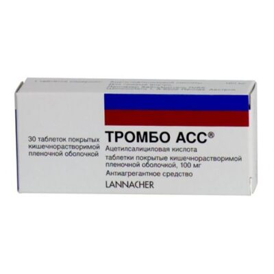 Thrombotic 30s ACC 100 mg film-coated tablets solution / intestinal.